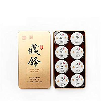 Authentique Chine Yunnan Pu-Erh Cru Thé Cake Mini Série Portable Compressé Pu'er Tuocha 64 Grammes