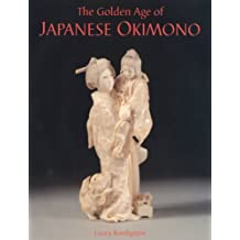The Golden Age of Japanese Okimono: The Dr. A.M. Kanter Collection