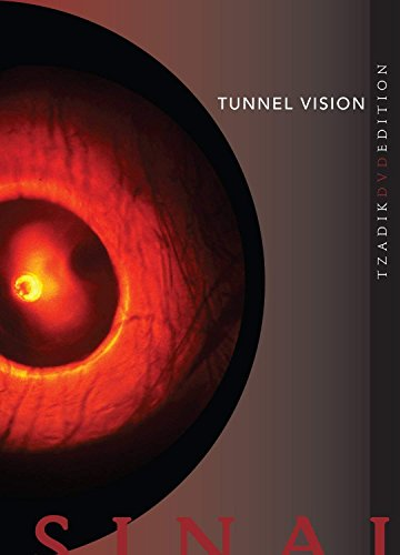 Mord bizarr / Tunnel Vision [UK Import]