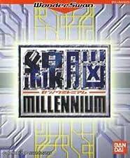 Sennou Millennium - N&B - Wonderswan - JAP