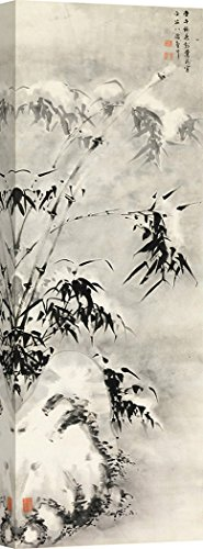 Art Print Café–Druck auf Leinwand–Anonymous, Bamboo and Rock in Snow 120x40 (Schnee Baum-rock)