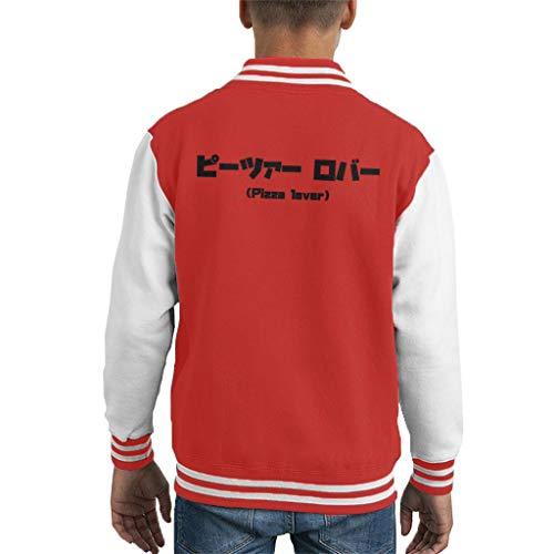 Cloud City 7 Pizza Lover Kanji Kid's Varsity Jacket