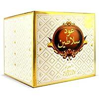 Oudh Salateen (60g) Agarwood Bakhoor Incense by Nabeel by Nabeel preisvergleich bei billige-tabletten.eu