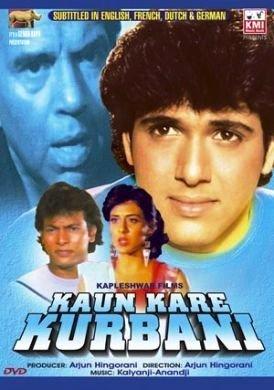 kaun-kare-kurbani-dharmendraanita-rajgovindatej-sapru-dvd-by-guddi-maruti-arjun-hingorani