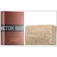Molton Brown ricarica pepe nero Bodyscrub Sapone Palm Bar (Burro Di Karitè Macchie)