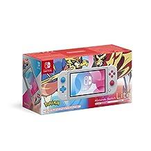 Nintendo Switch Lite - Zacian and Zamazenta Pokemon Edition