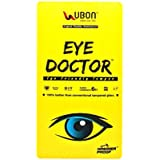REDMI NOTE 5 PRO Ubon Tempered Glass Eye Doctor Eye Care Hammer Proof Glass Guard | Full UV / Blue Rays Protection | Anti Radiation | Armor Screen Guard | Protector Impossible Protection Nano Tech | Shutter Proof / Thin 0.26mm / Unbreakable / Flexible | 6H Hardness