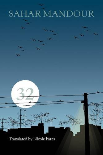32 (Middle East Literature in Translation)