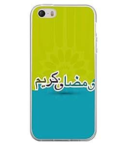Fiobs Designer Back Case Cover for Apple iPhone SE (Quote Arabic Muslim Masjid)