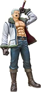 "One Piece Zero Vice Admiral Smoker ""The White Hunter"" Figuarts"