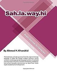 Sahlawayhi Arabic Grammar for Foreigners: Volume 1