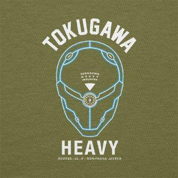 Texlab–Tokugawa Heavy Industry–sacchetto di stoffa Oliva