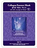 MJ CARE Cosmetic Collagen Facial Mask Sheet 15pcs - Collagen Essence by