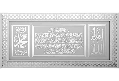 Bavary   Islam   Gemälde   Wandbild   Allah & Muhammed & Thronvers   27x57   Weiß  