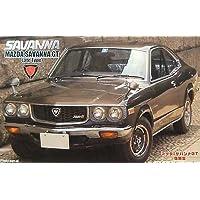 1/24 de pulgada hasta No109 Mazda Savanna RX-GT 3 Tard?o (jap?n importaci?n)