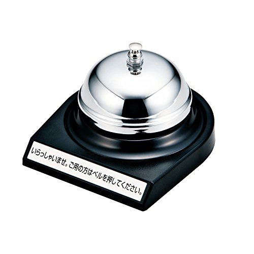 Open industrial tabletop Bell (japan import)