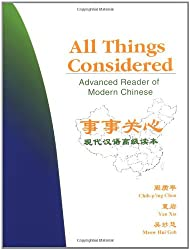 All Things Considered: Advanced Reader of Modern Chinese (The Princeton Language Program: Modern Chinese)