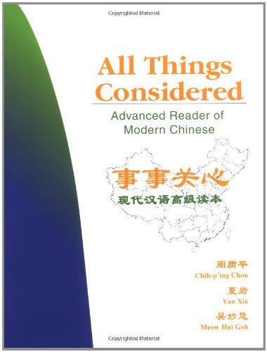 All Things Considered: Advanced Reader of Modern Chinese (Princeton Paperbacks, Band 11)