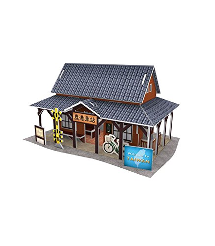 Lu Gang Station TaiWan Dreidimensionale Haus der Bedienungsanleitung Zusammenbau