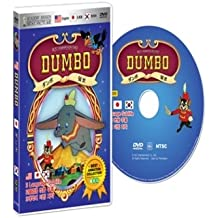 DUMBO - ANIMATION (Korea Edition) (Region code : all)