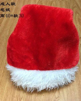 Reyqing Weihnachten Santa Hat Erwachsene Kinder Mütze, (Santa Plüsch Mütze)