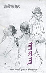 Rehan Par Ragghu