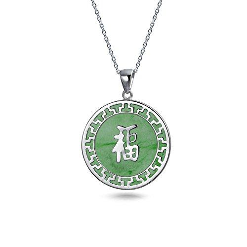 Open Circle Disc Glück Chinesischen Fortune Gefärbt Grüne Jade Halskette Für Damen Sterling Silber ()