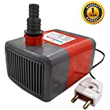 amiciTools 40 watt Submersible Water Pump 2.6m Water Lift for Cooler, Aquarium and Fountains