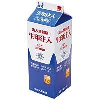 NPG Japanese Toy Raw mark injection preisvergleich bei billige-tabletten.eu