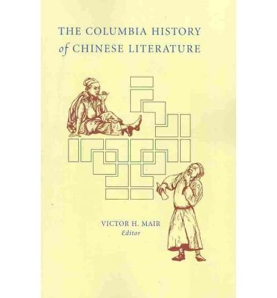 [(The Columbia History of Chinese Literature)] [ Edited by Victor H. Mair ] [March, 2010]