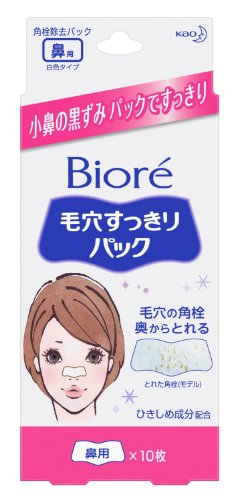 Biore Pore Nose Pack White - 10 packs (Pore Biore Pack)