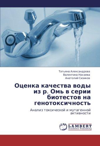 otsenka-kachestva-vody-iz-r-om-v-serii-biotestov-na-genotoksichnost