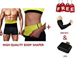 CABLEGALLERY Best Quality Unisex Body Shaper for Women | Men XXL Size 39,40,41,42,43 of Stomach Size consider with Free 3 in 1 pillow and OTG Also (hot shaper 2xl pillow otg) (hot shaper 2xl arm sleeve otg)