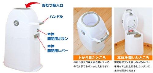 Geruchsdichter Windeleimer Diaper Champ medium silber – für normale Müllbeutel - 5