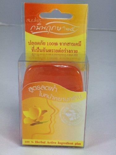 prim-perfect-brightening-glycerine-soap-anti-melasma-anti-dark-spot-1-x-40-g-by-poompuksa-by-carun