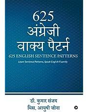 625 English Sentence Patterns: Learn Sentence Patterns, Speak English Fluently