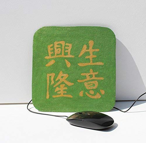 """INaCHI Feng Shui Mauspad\""""Wohlstand durch Handel\"""" jadegrün grün gold Glücksbringer für Büro und Geschäft Erfolg Reichtum Fülle Glück positives Chi"""