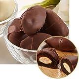 NEU: CHOCODATE Exclusive Schokolade 1.000g Bulk Vollmilch-Schokolade
