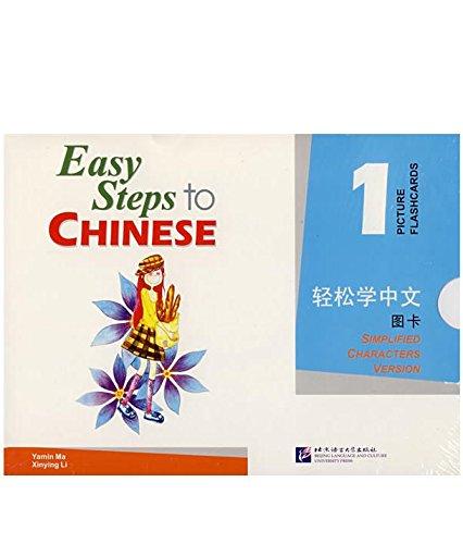 Easy Steps to Chinese: Easy Steps to Chinese vol.1 - Picture Flashcards Picture Flashcards Vol. 1