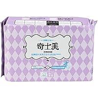 samLIKE Baumwolle 100% Baumwolle Damenbinden mit Flügeln Hypoallergene Sensitive Natural (Lila) preisvergleich bei billige-tabletten.eu