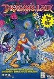 Dragon S Lair [Edizione: Regno Unito]