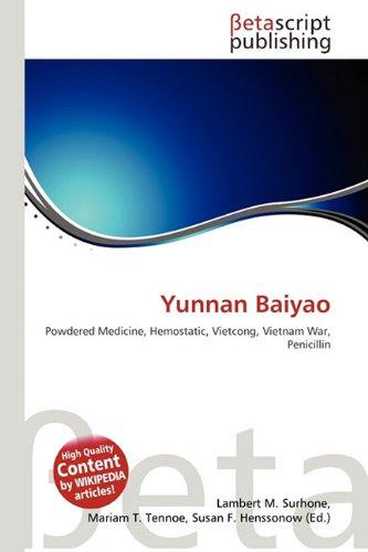 yunnan-baiyao