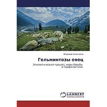 Гельминтозы овец: Эпизоотический процесс, меры борьбы и профилактика