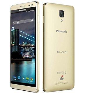 Panasonic Eluga I2 4G - 3GB Metallic Gold image