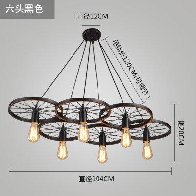 Luckyfree Kreative Modern Fashion Anhänger Leuchten Deckenleuchte Kronleuchter Schlafzimmer Wohnzimmer Küche, Schwarz 6 Leiter + 4 Watt LED Edison -