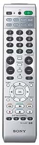 Sony RM VL600 Télécommande universelle Contôle 8 appareils Infrarouge
