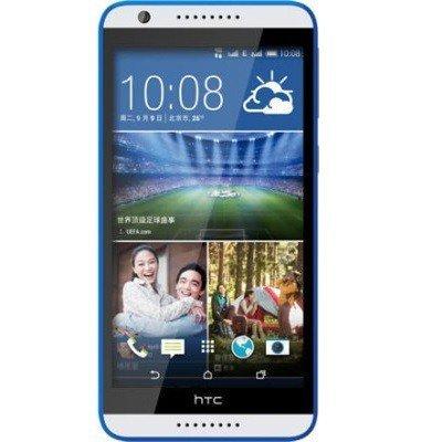 HTC Desire 820s (Santroni White, 16GB) image