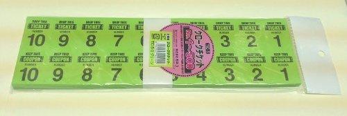 (N?mero de serie del billete al No. 500 del 1) Capa de billetes [Partido Verde, etiquetas de equipaje] (Jap?n importaci?n / El paquete y el manual est?n escritos en japon?s)