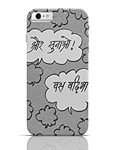 PosterGuy iPhone 6 / iPhone 6S Case Cover - Aur Sunao | Designed by: Studio Myna