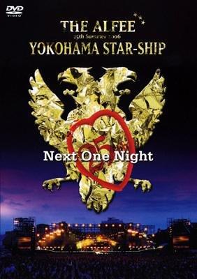 Preisvergleich Produktbild 25th Summer 2006 YOKOHAMA STAR-SHIP Next One Night [DVD]